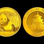 Zlatnik Kineski panda