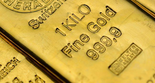 FIZIKA: 100 % fizička isporuka kovine
