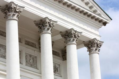 Obrana od katastrofe: četiri stupa mudrog...
