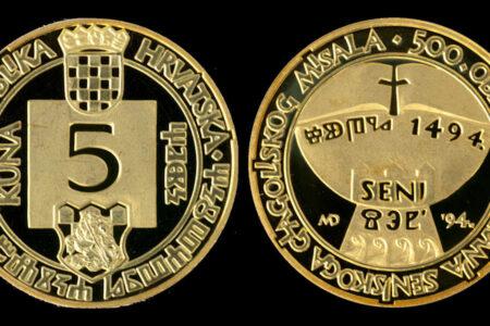 Zlatnik Senjski misal od 4000 eura